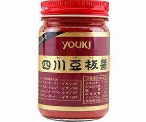 Youki Tobanjan Paste, 1 kg